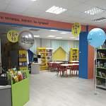 Детская библиотека в Холме превратилась в современный технологический центр