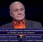 Владимир Меньшов допустил обидную ошибку на шоу «Кто хочет стать миллионером?»