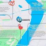 14 февраля: карта Великого Новгорода для влюбленных