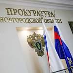 Прокуратура Новгородской области получила 17 звонков на горячей линии по коллекторам и долгам за вывоз мусора