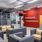 Новгородские предприниматели смогут получить больше бесплатных услуг в центре «Мой бизнес»