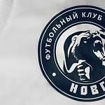 ФК «Новгород» может принять участие в третьем дивизионе