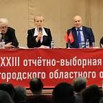 Новым первым секретарем Новгородского обкома КПРФ стала Ольга Ефимова