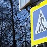 За один день в Великом Новгороде сбили двух пешеходов