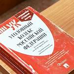 В Новгородской области дебошир отправится на исправительные работы за оскорбление полицейских