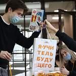 Новгородец участвует в полуфинале конкурса «Учитель будущего. Студенты»