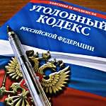 Мошенникам из Новосибирска и Новгородского района удалось получить 1,5 млн рублей используя старую уловку