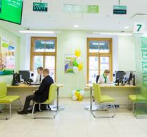 В Северо-Западном банке Сбербанка решение по четверти заявок на ипотеку принимается в течение нескольких часов