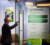 С начала 2015 года Северо-Западный банк Сбербанка увеличил портфель ипотечных кредитов на 10% до 144 млрд рублей
