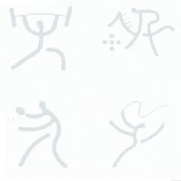 Спортивный праздник «Я влюблен в ГТО»